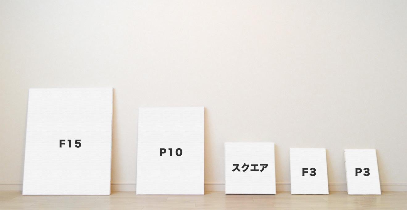 キャラファインボード・キャンバスアートのサイズ一覧