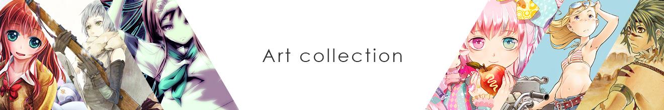 アートコレクション