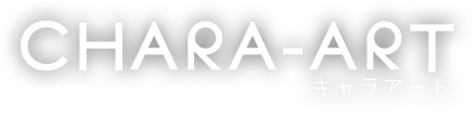 CHARA-ART【キャラアート】